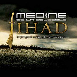 album medine